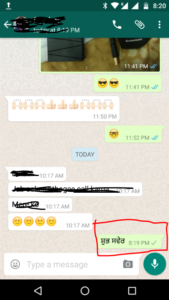 translate whatsapp messages