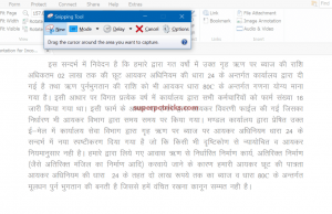 How to Convert PDF file with Hindi text into Word file -Tips